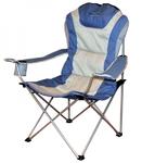 Кресло Volnix FC750-052 синее 8714 001