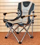 Кресло Volnix FC770-21309 8715 000
