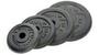 Диск-блин обрезиненный (Titan Barbel) 0,75 кг title=