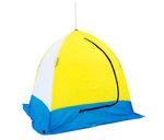 Палатка-зонт зимняя Элит 1-местная
