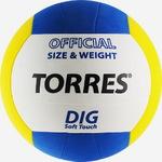 Мяч волейбольный TORRES Dig размер 5