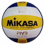 Мяч волейбольный MIKASA MV 210 размер 5
