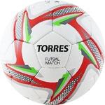 Мяч футбольный TORRES Futsal Match размер 4