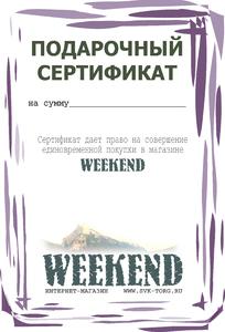 Подарочный сертификат на 3000 р фото