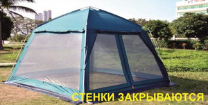 Тент-веранда Alpika Veranda Mini 9м2 фото